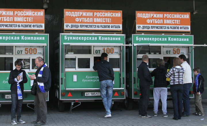 Обойти закон о запрете интернет казино в казахстане играть в автоматы в обезьянки бесплатно без регистрации